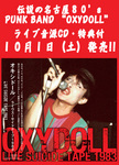 oxy_homepage-2.jpg