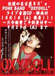 oxy_homepage.jpg