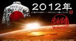 2011_nensi-.jpg