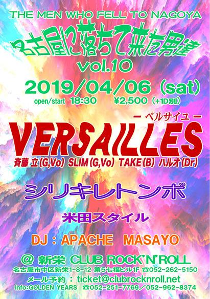 VOL10_20190406web.jpg